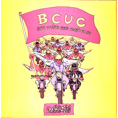 BCUC Emakhosini