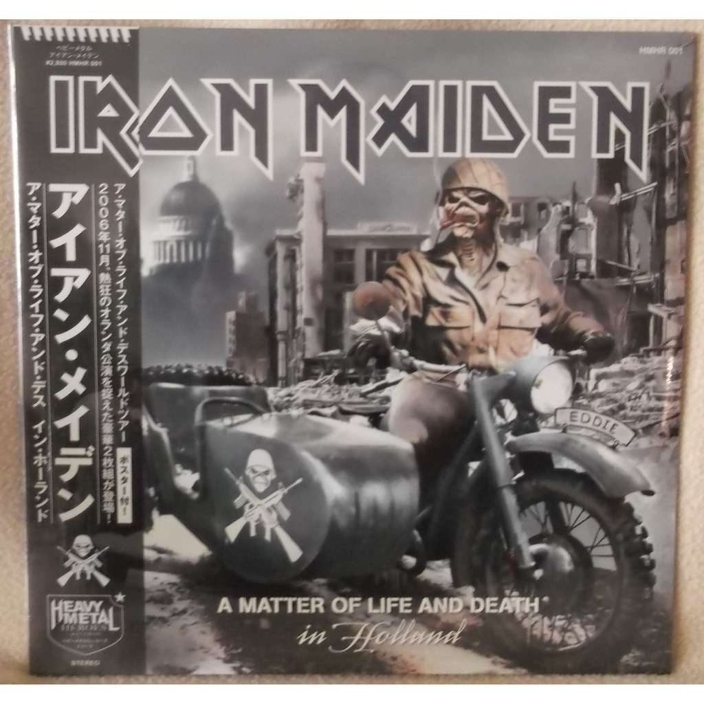Iron Maiden A Matter Of Life And Death In Holland (2xlp) Ltd Edit Colored Vinyl -Jap