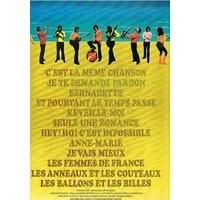 FRANCOIS CLAUDE claude françois : c'est la meme chanson + 11