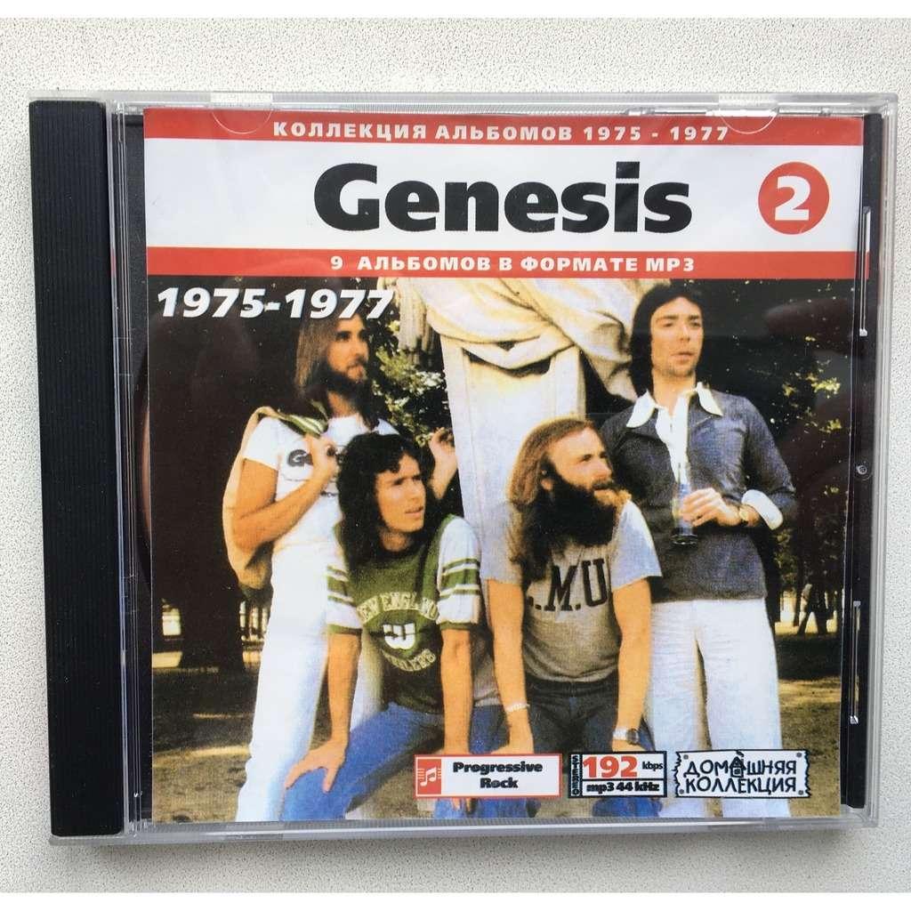 mp3 genesis
