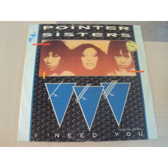 THE POINTER SISTERS I Need You (SPECIAL REMIX) 1983 UK (MAXIBOXLP)