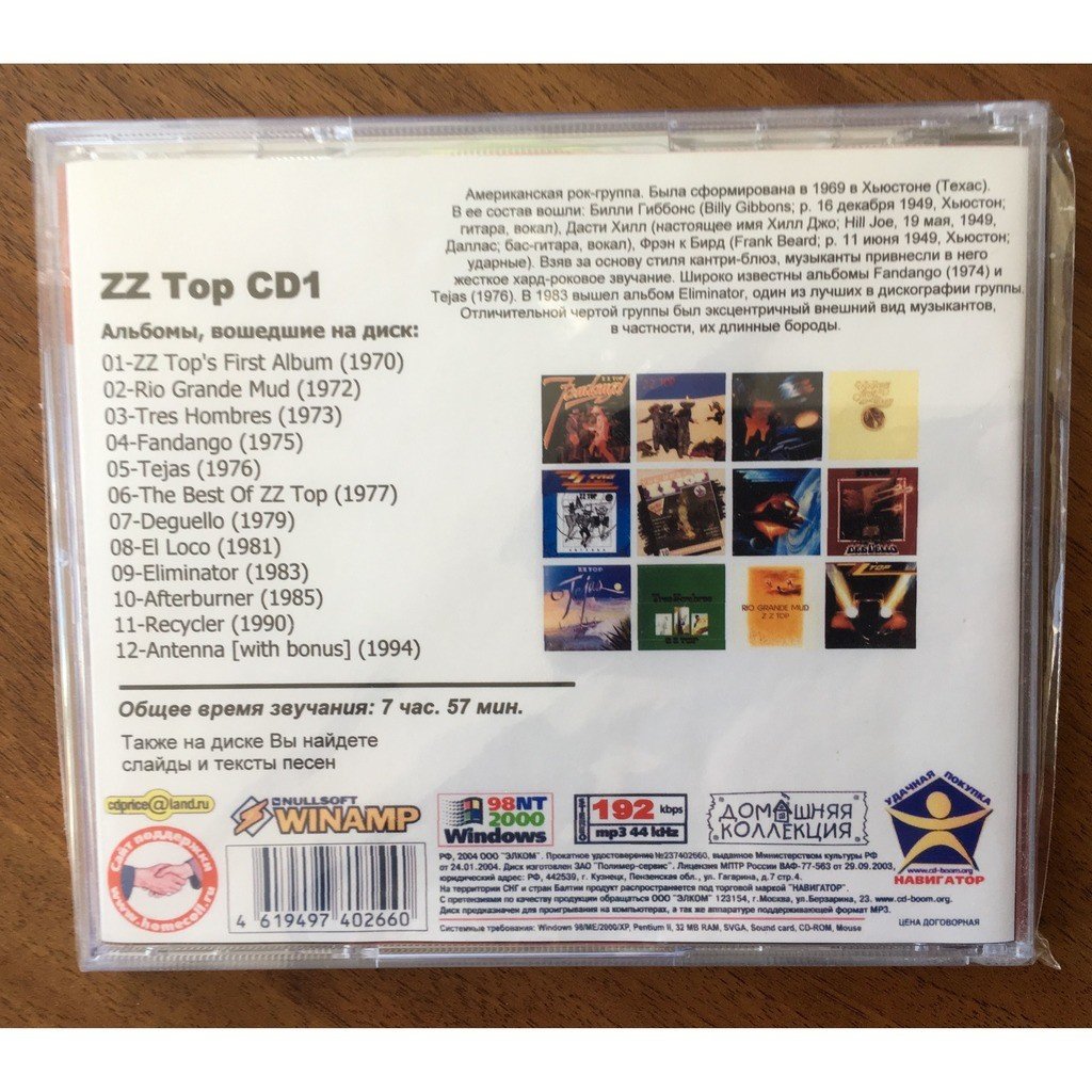 zz top MP3 Collection 12 Albums