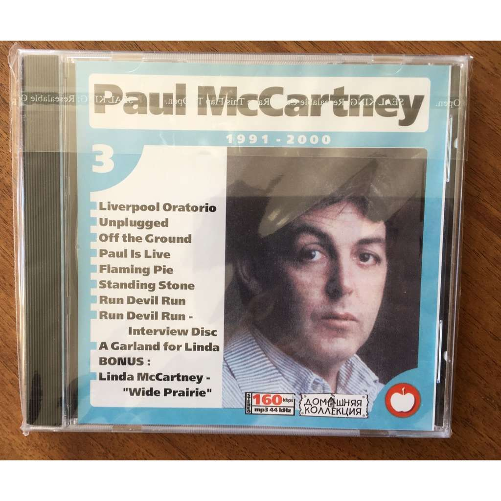 Paul Mccartney MP3 Collection 9 Albums