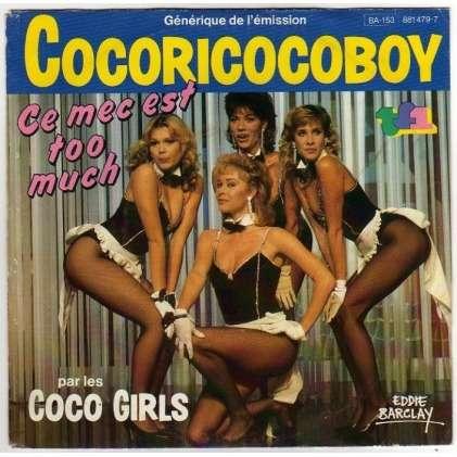 B.O.F. COCORICOCOBOY B.O. DE L'EMISSION TV 'COCORICOCOBOY' - 1984