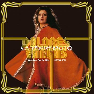 Dolores Vargas La Terremoto Anana Funk Hip 1970-75