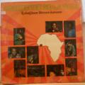ORCHESTRE DE LA RTI - orchestre de la rti - LP