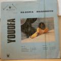 SAHOUA MARINETTE - Youofa - LP