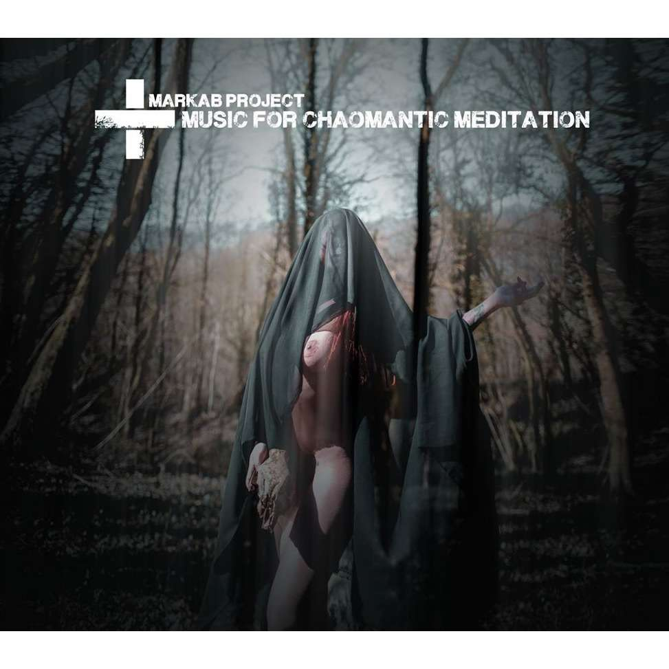 Facthedral's Hall : Markab Project Music for Chaomantic Meditation - CD