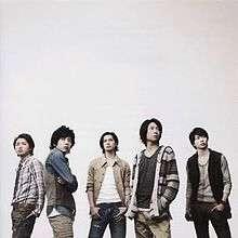 arashi TO BE FREE