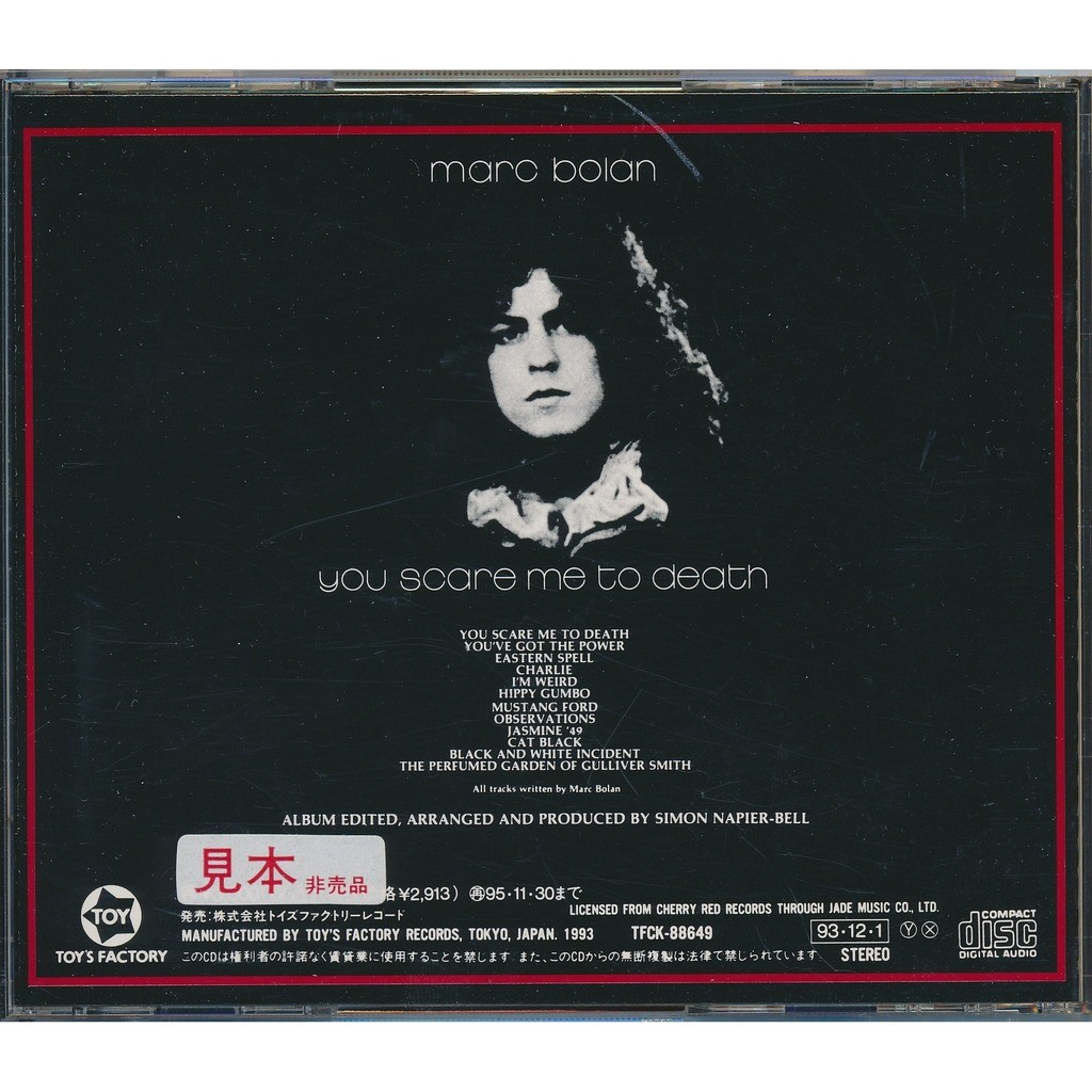 Marc Bolan you scare me to death (Japan, Promo)
