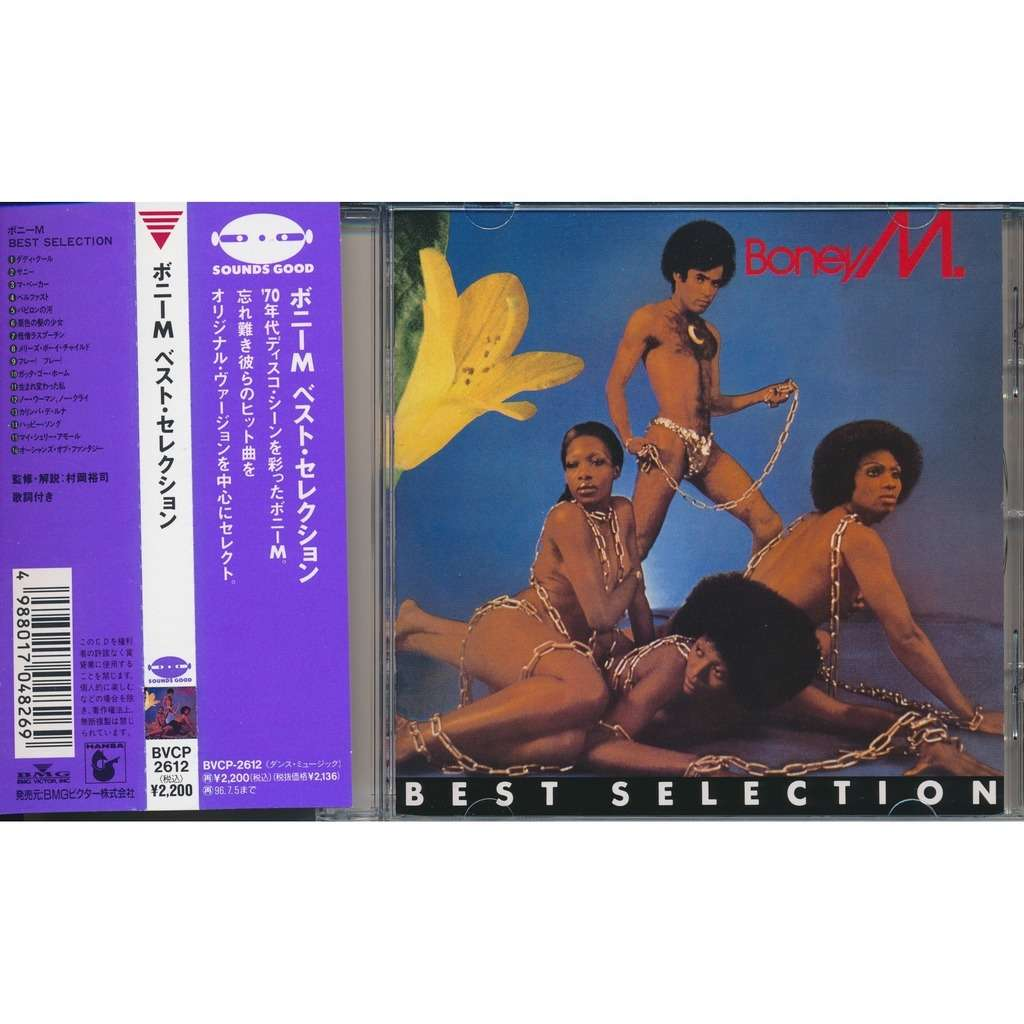 Boney M. Best Selection (Japan)