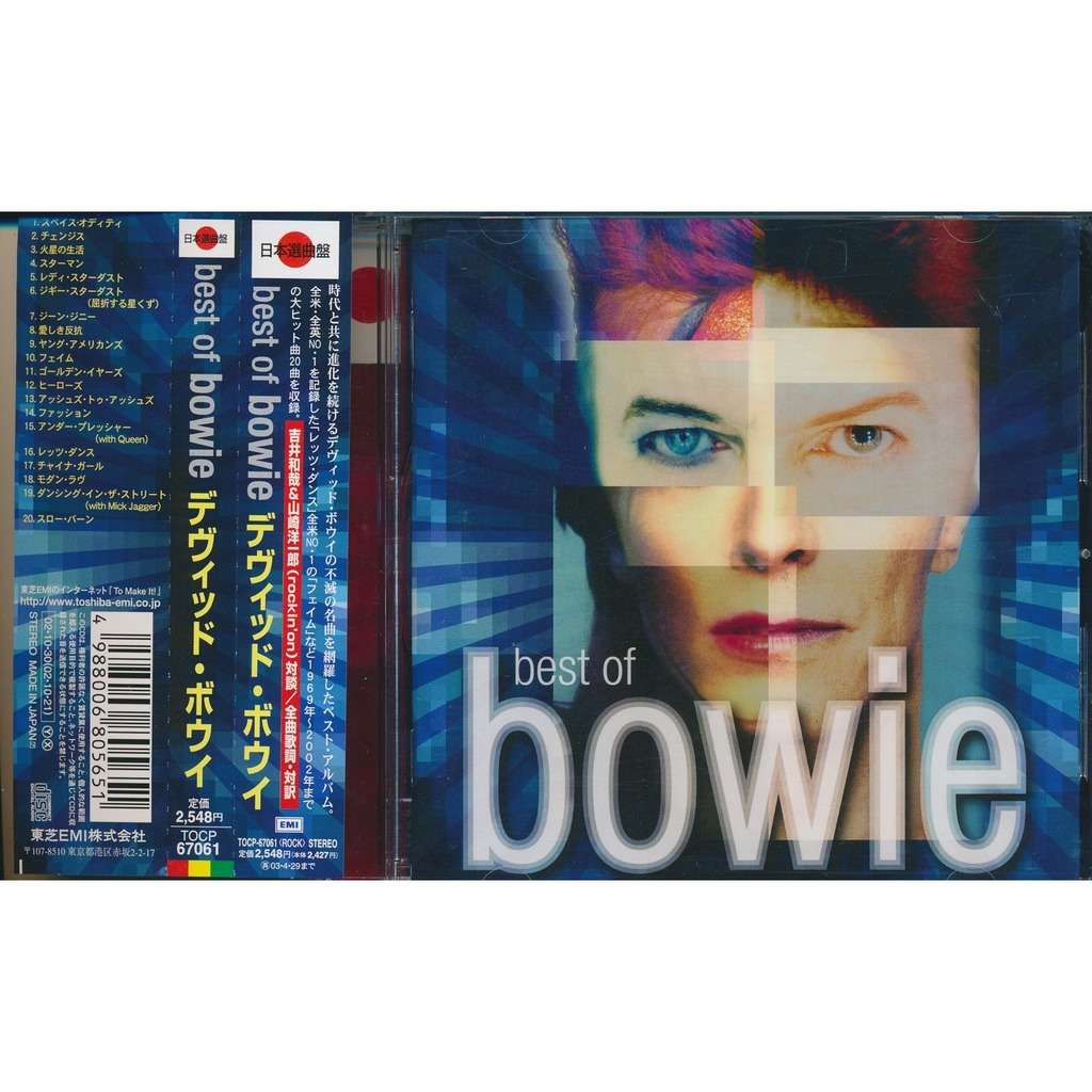 David Bowie Best Of Bowie (Japan, Promo)