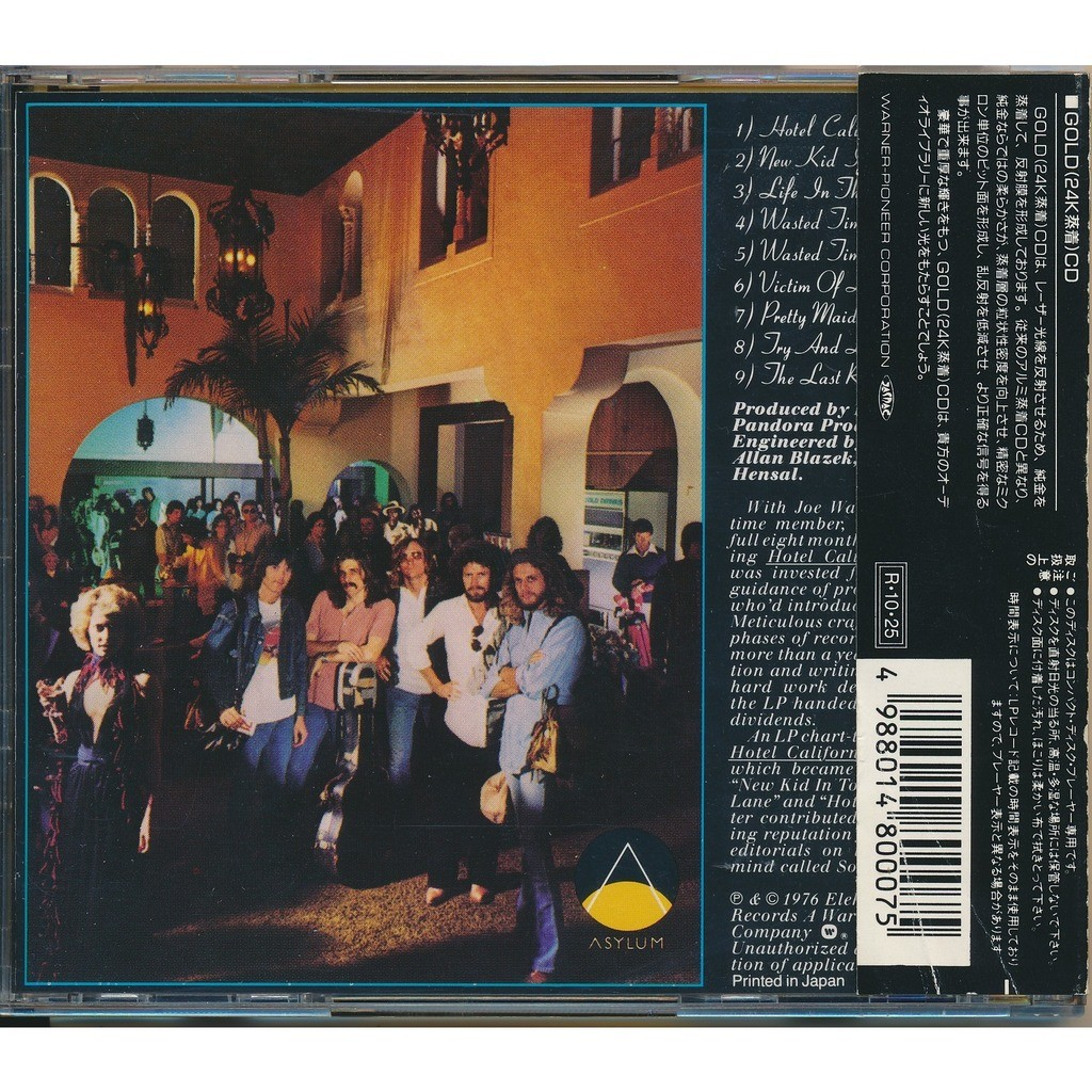 Eagles Hotel California (Gold, Japan)