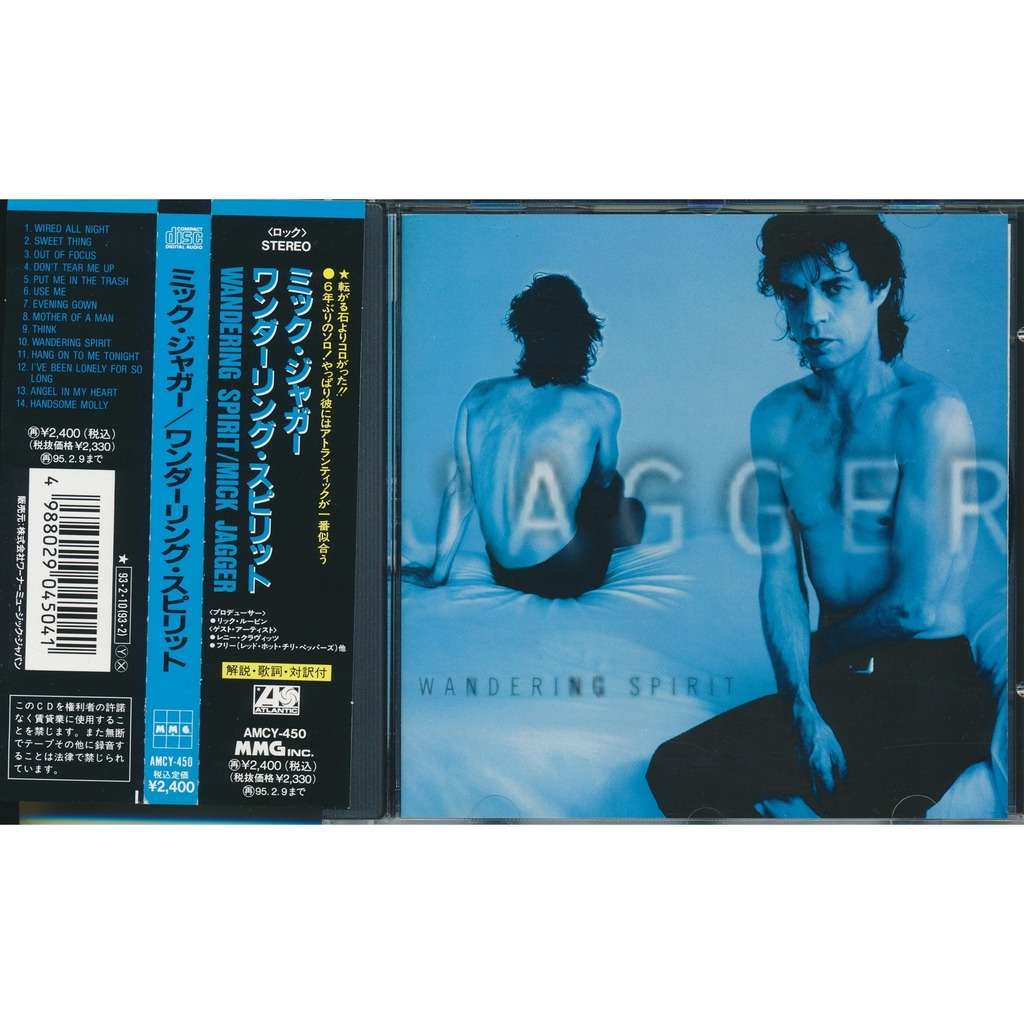 Wandering spirit (japan) by Mick Jagger, CD with burtech - Ref:119161862