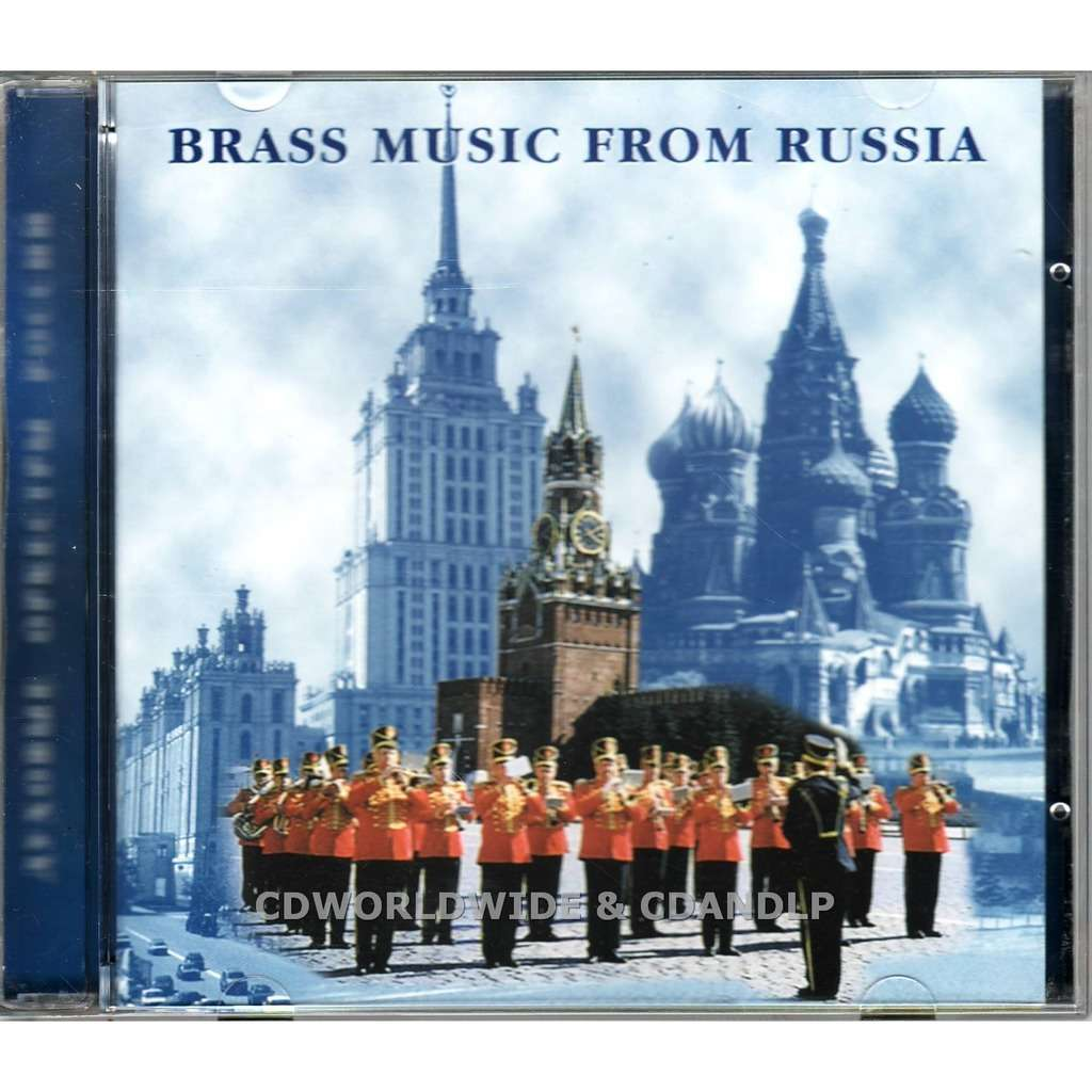 BRASS MUSIC FROM RUSSIA THE BEST
