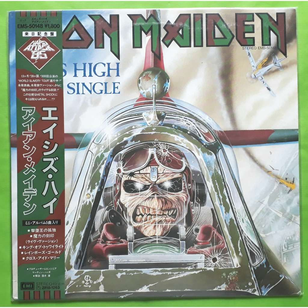 IRON MAIDEN ACES HIGH-(Limited édition)(Maxi 5 tracks )(Black vinyl)(Original)(1984)(Japon)