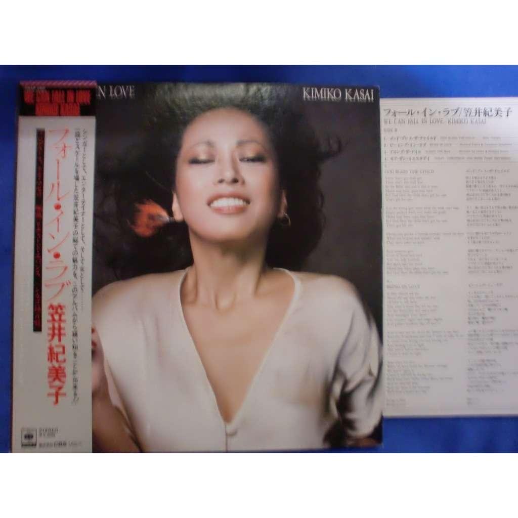 kimiko kasai fall in love (USA recording)