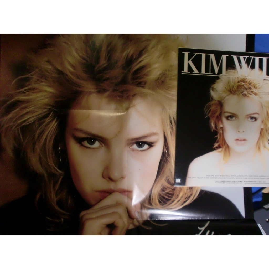 kim wilde select (+giant poster)