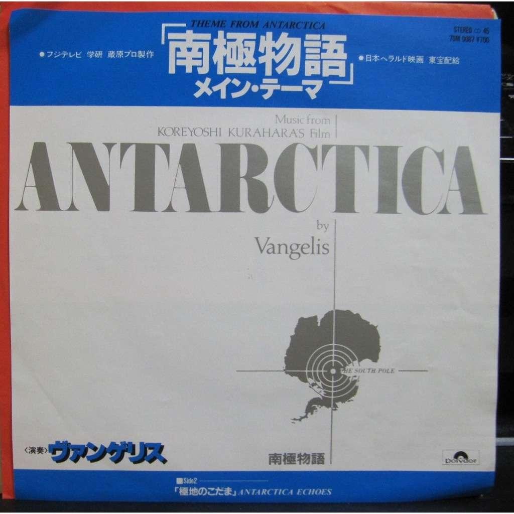 Vangelis Theme From Antractica/Antractica Echoes