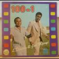 LUKOKI DIATHO & JOE MPOYI KANINDA - 100-1 - LP