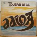 ADIOA - Toubab bi le Fatelikul - 12 inch 45 rpm