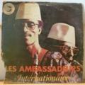 LEDY YOULA & LES AMBASSADEURS - S/T – Ledymen - LP