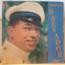 HENRI SALVADOR - S/T - Adam - 33T