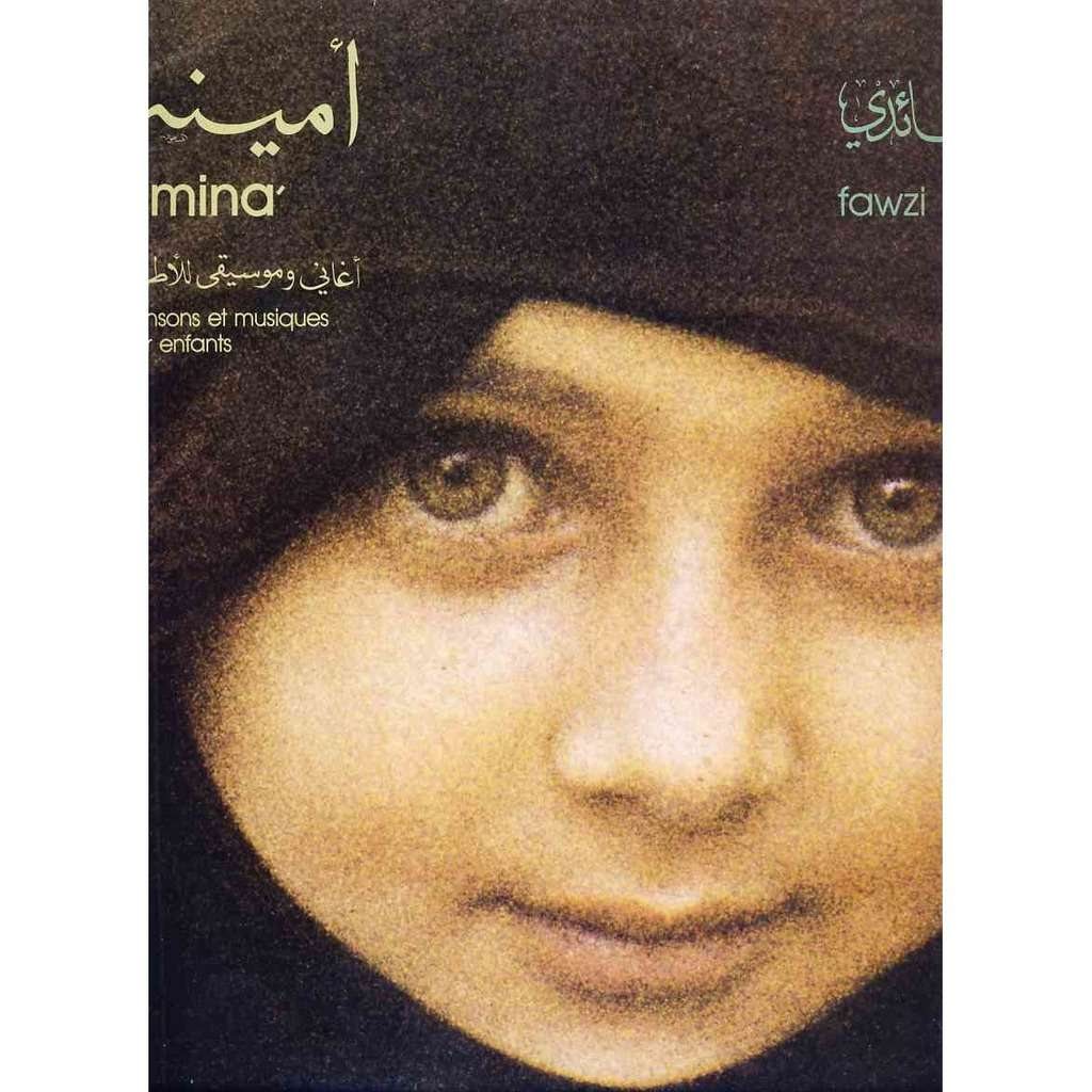 Amina Fawzi Al-Aiedy Chansons et musiques pour enfants Ya chauffeur / Tounou / Amina / La clef / Gahou Gahi /