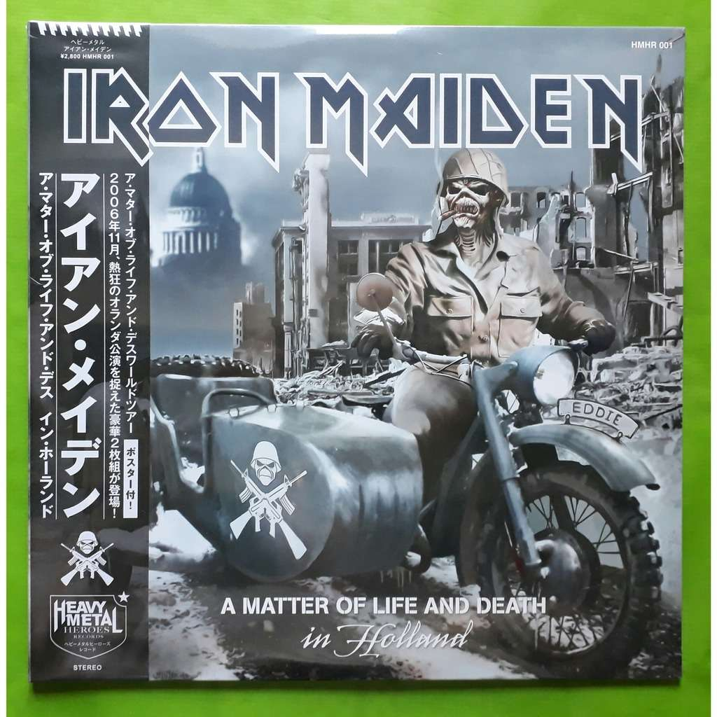IRON MAIDEN A MATTER OF LIFE AND DEATH-(Limited édition)(2LP)(White vinyl)(2017)(Japon).