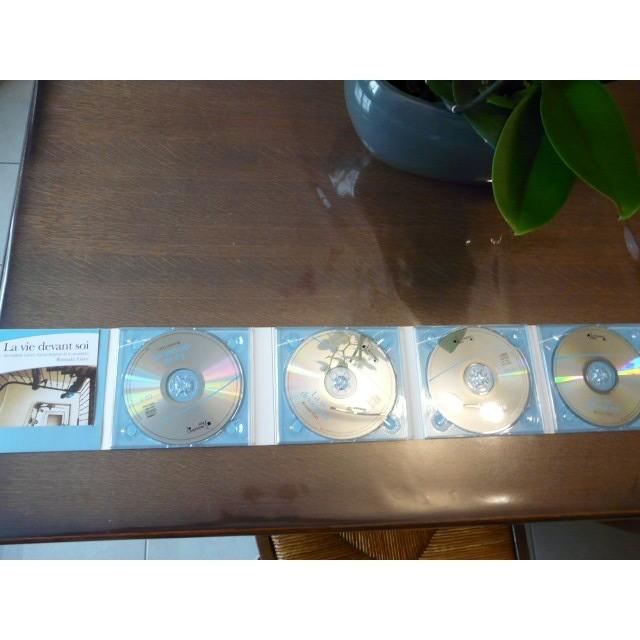 Romain Gary / Bernadette Lafont / Kamel Belghazi Romain Gary : La vie devant soi - Lu par Bernadette Lafont , Kamel Belghazi et 4 comédiens