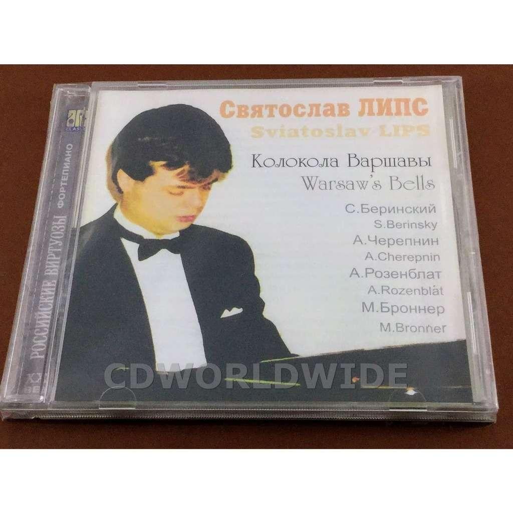 Sviatoslav Lips piano Berinsky Tcherepnin Rozenblat Bronner