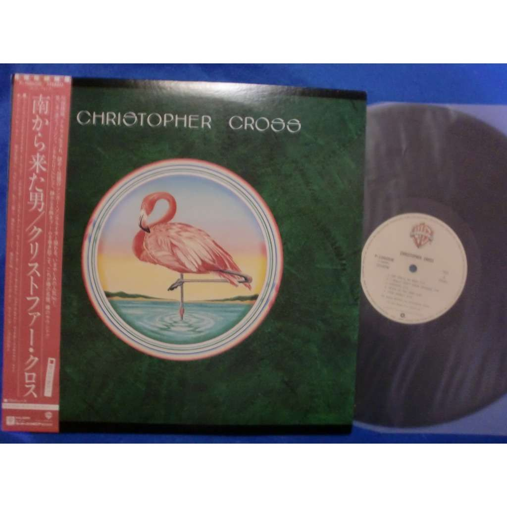 christopher cross christopher cross