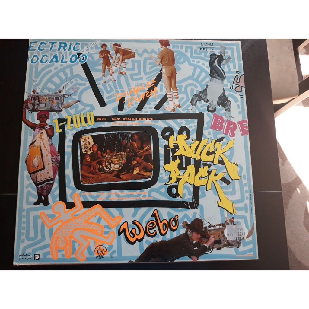 Malcolm McLaren - Duck Rock (LP, Album) Malcolm McLaren - Duck Rock (LP, Album)