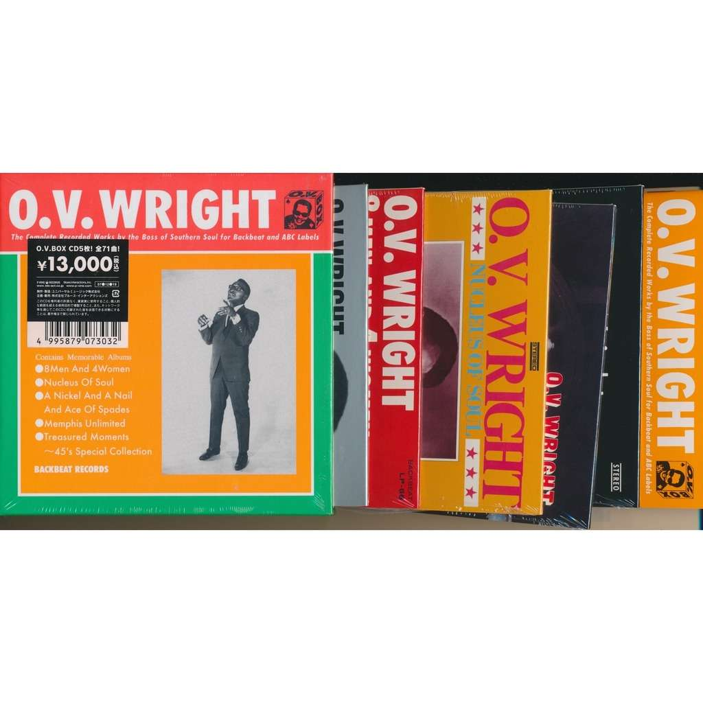 O.V. Wright O.V. Box
