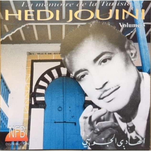 Hedi jouini la memoire de la tunisie - volume 3