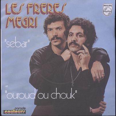 Les Frères Mégri sebar / ouroud ou chouk