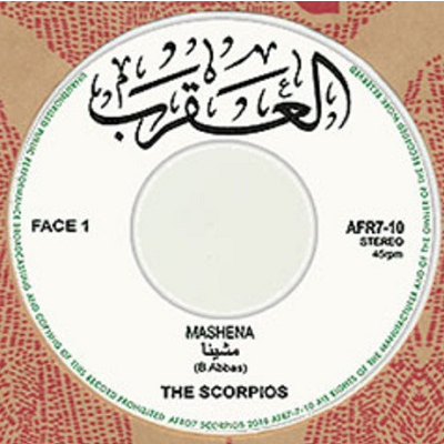 The Scorpios Mashena / Samha