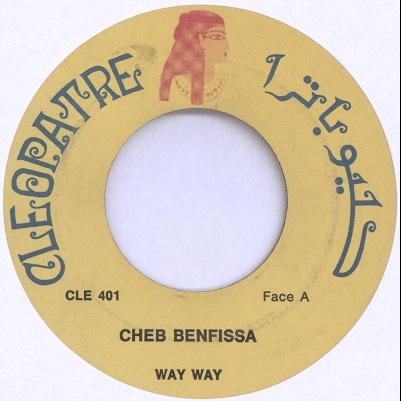 Cheb Benfissa Way way / Maascar li saida
