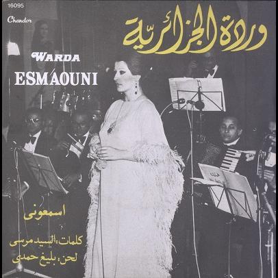 Warda Esmaouni