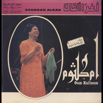 Om Kalsoum Aghadan Alkak