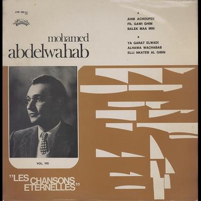 Mohamed Abdelwahab Les chansons éternelles vol.8