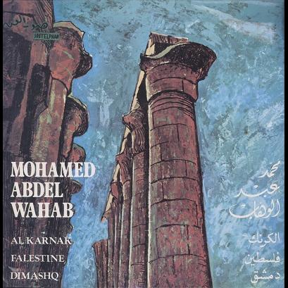 Mohamed Abdelwahab Al Karnak