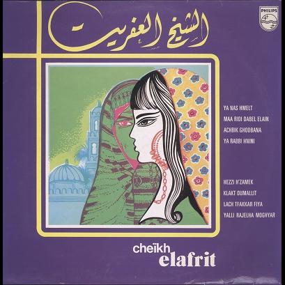 Cheikh Elafrit s/t