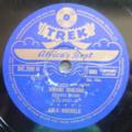 MOSES DUBE - Ubaba usevenze fama / Kwami ibuluku - 78 rpm