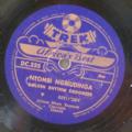 GOLDEN RHYTHM CROONERS - Ntombi ngikudinga / Nina - 78 rpm
