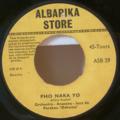 ORCHESTRE ANASSOA JAZZ DE PARAKOU - Pho naka yo / Winoukin - 7inch (SP)
