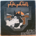 AFRO EXPRESS - Asalam aleikum - LP