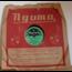 PAUL MWANGA & ORCHESTRE BEGUEN BAND & AFFEINTA JAZ - Yoka mwanga / Muana nkento bebele - 78T