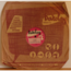 ORIGINAL BIGUINE CREOLE BAND - Ti Lucie / C'est frozen - 78T