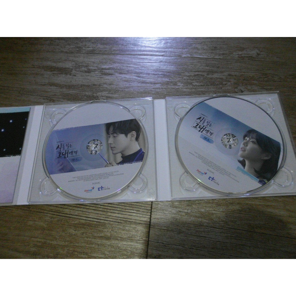 OST/A Poem A Day (TVN DRAMA/2CD)